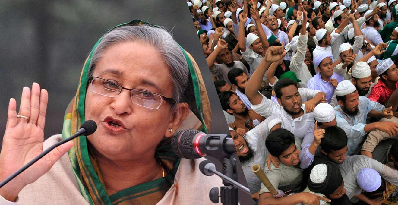 Kill those who slander the Prophet, says Bangladesh PM Sheikh Hasina