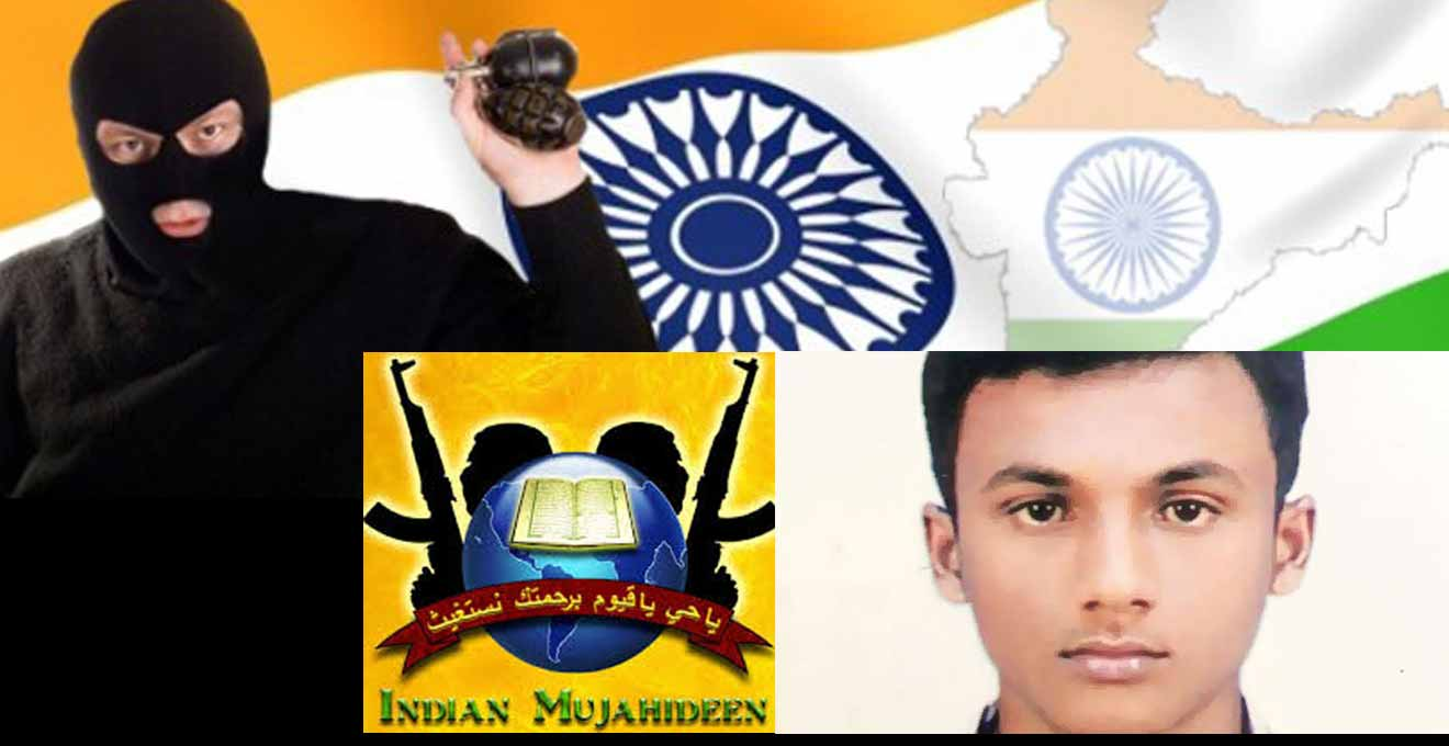 Indian-Mujahideen-terrorist-held-in-Mumbai