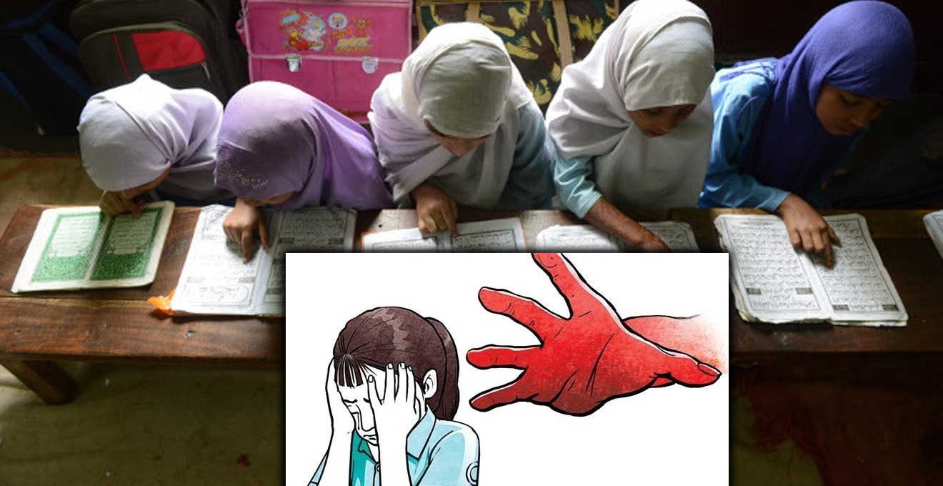 55-year-old-madrassa-teacher-arrested-for-sexually-abusing-minor-girl-students-in-India