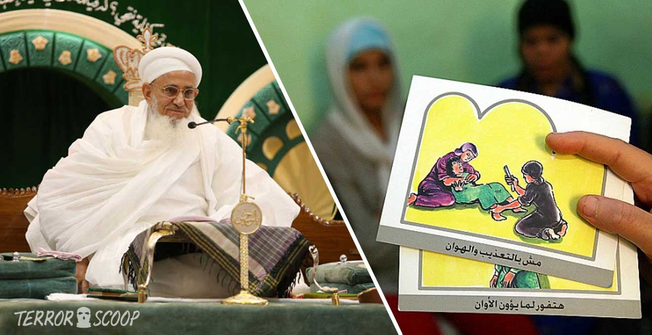 Bohra-Muslim-Spiritual-Leader-Publicly-Encourages-Female-Circumcision-(Genital-mutilation)-In-his-Sermon