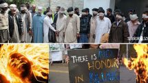 Honor-Horror-muslim-Village-burns-16-year-old-girl-to-death-for-helping-her-friends-elope
