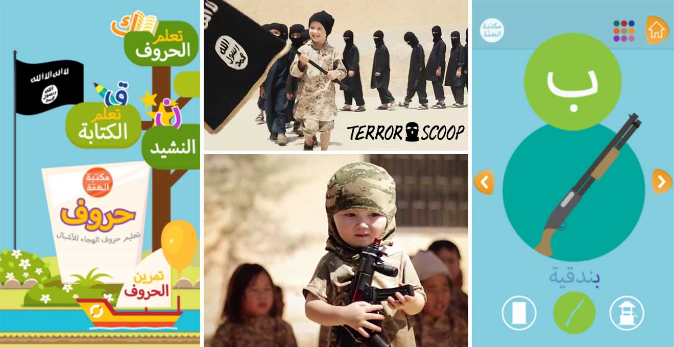 IS-launches-smartphone-app-to-turn-kids-into-jihadis
