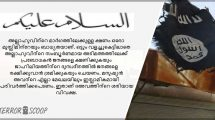 Kerala-Muslims-should-return-to-Jihad-and-should-not-abide-by-Indian-Constitution