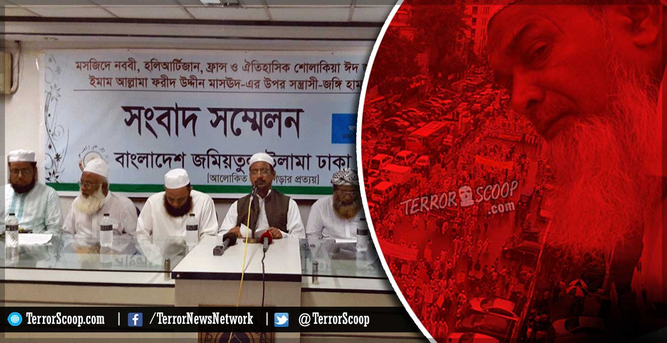 Bangladesh-Clerics-Resist-Order-to-Deliver-Anti-Terror-Sermons,-Jamiatul-Ulama-condemns-Islamic-foundation's-instruction