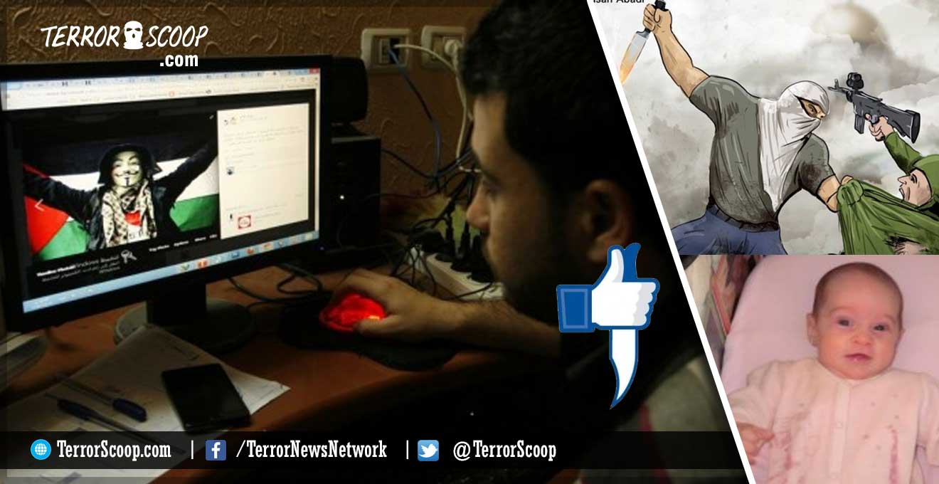 Facebook-sued-for-$1-billion-by-US-terror-victims-for-Hamas-posts