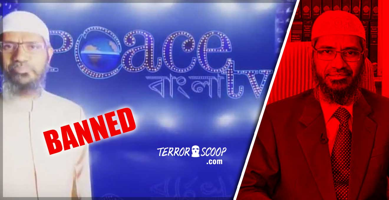 Zakir-Naik's-Peace-TV-is-now-BANNED-in-Bangladesh