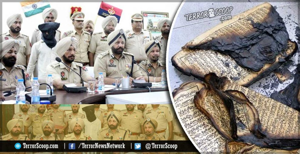 India-Muslim-Cleric's-Kin-Arrested-for-Torn-Quran-pages-case-in-Sangrur-village,-Punjab