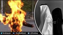 Pakistan-Pregnant-Woman-Burnt-Alive-by-her-former-fiance-after-she-married-his-younger-brother