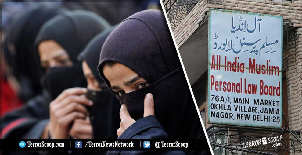 India-Muslim-Women's-Group-Calls-to-BAN-Sharia-Courts-to-Stop-Human-Rights-Violations