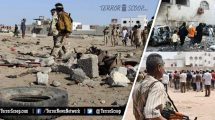 Suicide-bomber-kills-at-least-52-outside-Yemen-military-camp,-official-says