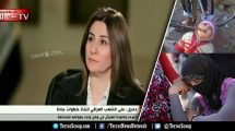 Yazidi-sex-slave-ATE-her-one-year-old-son-after-ISIS-COOKED-the-child-and-served-it-with-rice-after-starving-her-for-three-days
