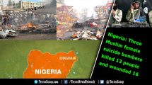 Nigeria Three-Muslim-female-suicide-bombers-killed-13-people-and-wounded-16