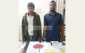Two Rohingyas arrested on charges of smuggling yaba drugs