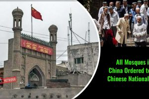 All-Mosques-in-China-Ordered-to-Fly-Chinese-Flag