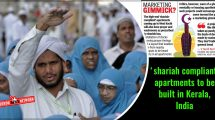 shariah-compliant-apartments-to-be-built-in-Kerala-India